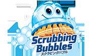 スクラビングバブル ロゴ