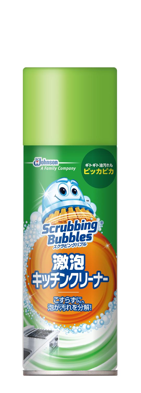 スクラビングバブル 激泡キッチンクリーナー