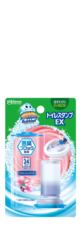 スクラビングバブル トイレスタンプクリーナーEX リフレッシュブーケの香り 本体
