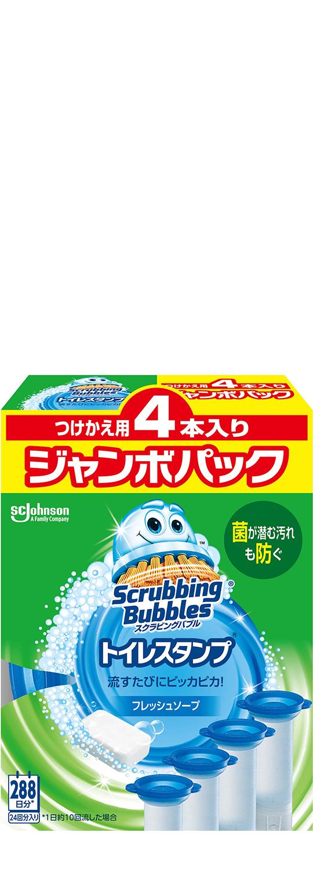 スクラビングバブル トイレスタンプ フレッシュソープの香り つけかえ用4本入りジャンボパック