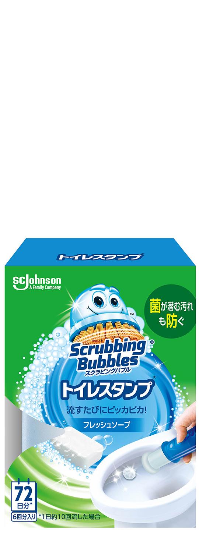 スクラビングバブル トイレスタンプ フレッシュソープの香り 本体